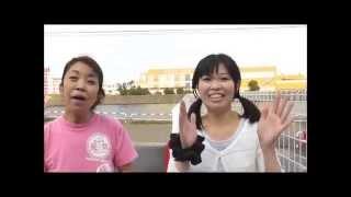 【OFR48 カレンダーセンター決め総選挙】ネット投票 湯きちマガジンhttp...