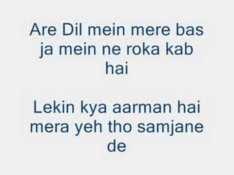 Om Shanti Om - Dhoom Tana Sing Along