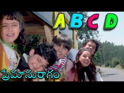 ABCD Video Song | ప్రేమానురాగం | Hum Saath Saath Hain | Salman | Saif | Karishma | Sonali | Tabu