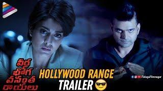 Veera Bhoga Vasantha Rayalu Trailer 4K | Shriya Saran | Sree Vishnu | Nara Rohit | Sudheer Babu