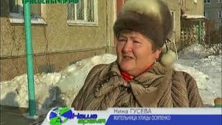 Лекарственное обеспечение в Димитровграде