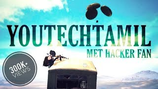 Download I MET HACKER FAN AND ASKED HIM TO FLY THE CAR  |  FAN MOMENT | PUBG MOBILE Mp3 and Videos