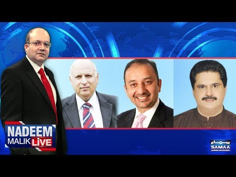 Nadeem Malik Live | SAMAA TV | 11 April 2018