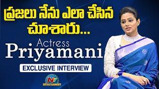 Actress Priyamani Exclusive Interview | Diwali Special | NTV Entertainment