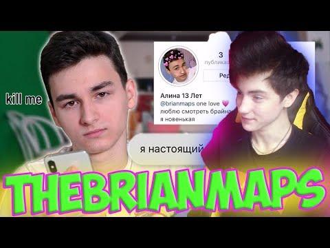 TheBrianMaps Притворяюсь Своим Фан-Аккаунтом Реакция | BrianMaps | Реакция на Брайн Мапса |BrianMaps
