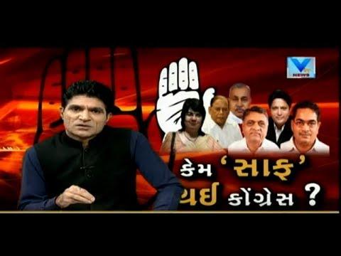Debate on Congress Defection in Gujarat with Isudan Gadhvi   Vtv News
