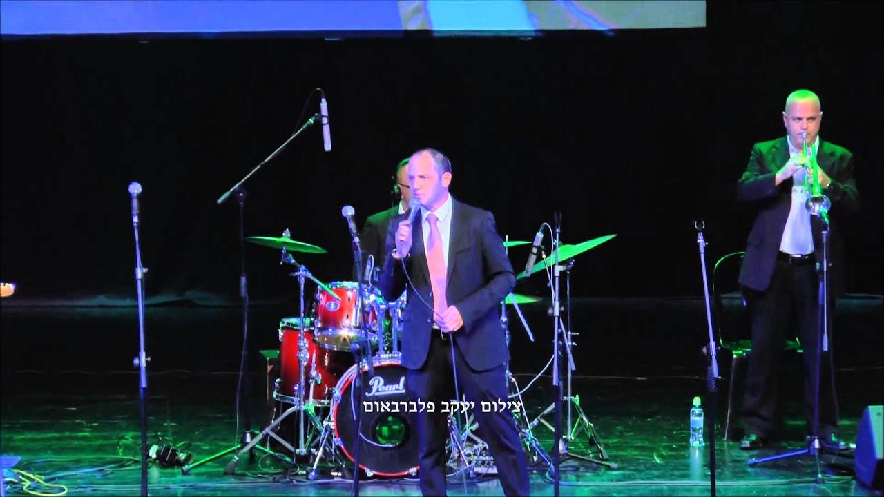 ברכת הבנים הזמר אודי אולמן