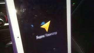 Реальный заработок в такси работа в такси Яндекс Яндекс такси
