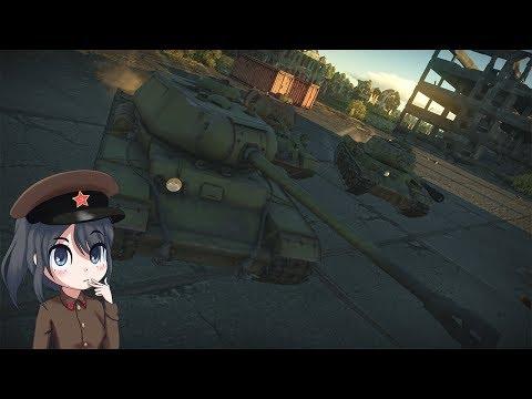War Thunder: Adventures Councilor's cool new tank