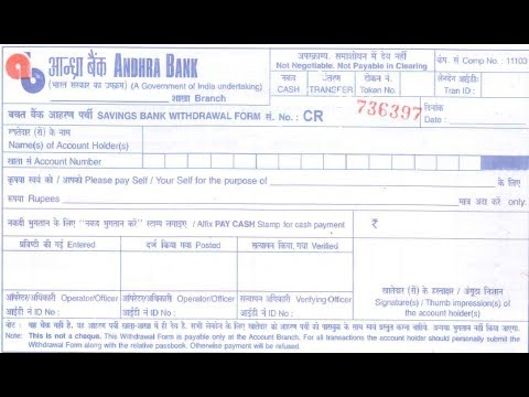 andhra bank deposit form  IN-How to fill Andhra Bank withdrawal or Transfer slip