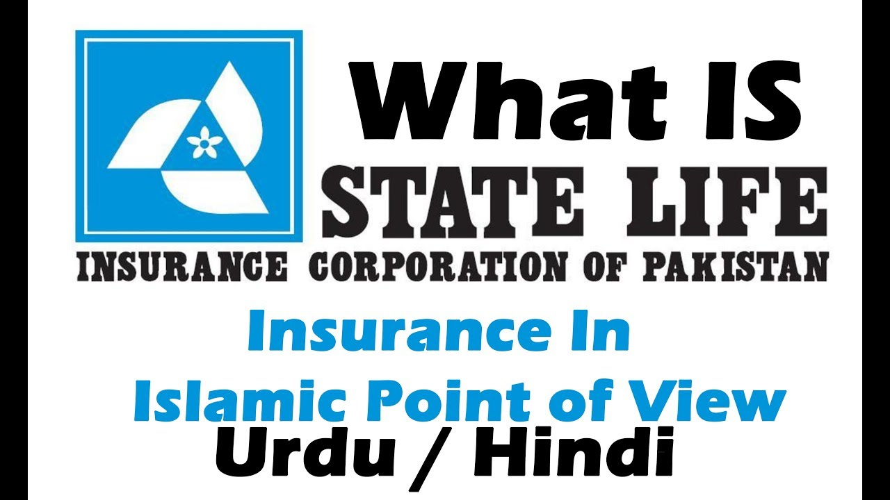 Pictures about life insurance definition in urdu