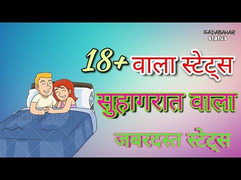 #suhagraat special ||jab jab marad kare Kamariya||   #bhojpuri status video || ||by||sadabaharstatus thumbnail