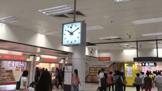 Swiss rail clock at Kowloon Tong MTR station