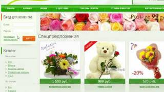 Как оформить заказ на доставку цветов.avi(Как оформить заказ на доставку цветов в интернет-магазине Цветы25.рф., 2011-09-17T04:11:19.000Z)
