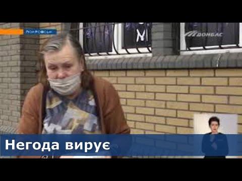 Телеканал Донбасс: В Донецкой области вторые сутки бушует непогода
