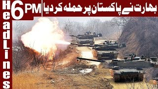 Indian Forces attack Pakistan Army on Border | Headlines 6 PM | 18 August 2018 | Express News