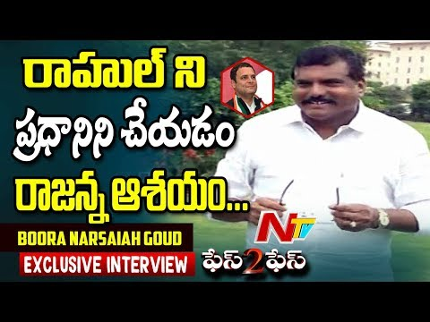 YCP Leader Botsa Satyanarayana Exclusive Interview || Face To Face || Full Video || NTV