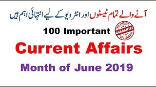100 Important Current Affairs Month of June 2019 || Month of June 2019 Complete current affairs