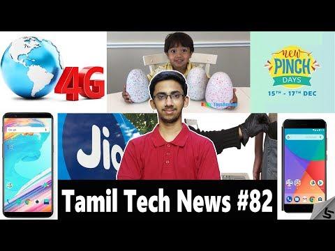 Tamil Tech News #82 - Jio Price Hike, Aircel Shutdown, Oneplus Problem, Flipkart Pinch Days, Mi A1