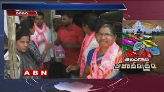 TRS Leader Niranjan Reddy Family Members Election Campaign in Wanaparthy   ABN Telugu