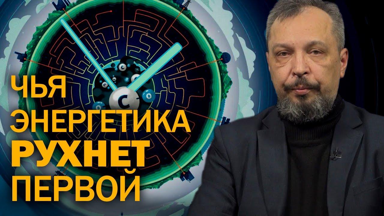 Cтрах продаётся дорого: Что было главным в выступлении Путина на РЭН-2021