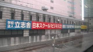 255系 特急しおさい1号 銚子行 東京-千葉 車窓
