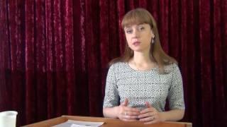 видео Создание совета дома