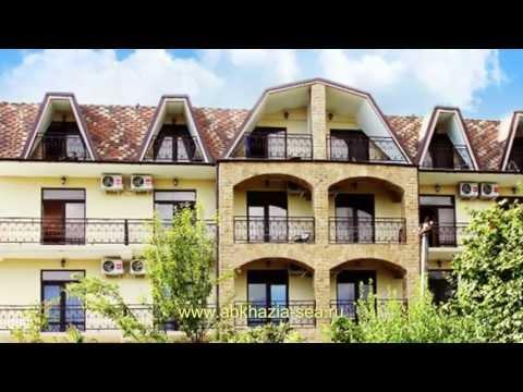 Гостиница «Амран» Гагра Абхазия