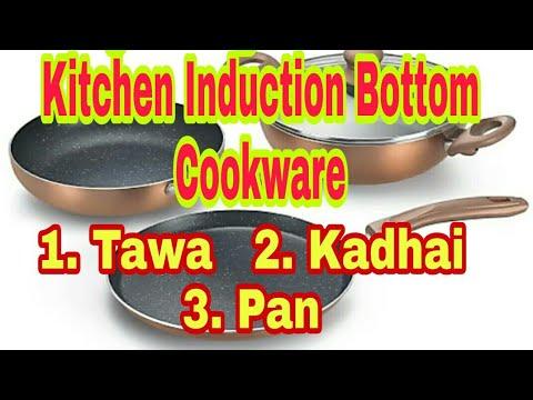 6e3d7866ad4 Prestige Omega Festival Pack - Build Your Kitchen Induction Bottom Cookware  Set