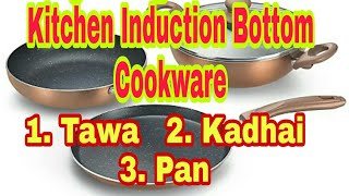 Prestige🍳 Omega Festival♨️Pack - Build Your🍵Kitchen Induction Bottom Cookware Set| PBross Unboxing
