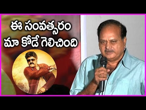 Chalapathi Rao About Balakrishna's Jai...