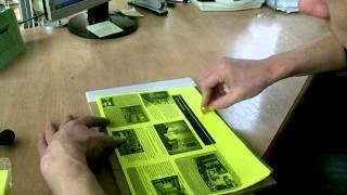 Ручная биговка: как согнуть бумагу ровно.(Создание буклета. Как самостоятельно согнуть бумагу - самодельное ручное приспособление., 2012-04-06T07:31:20.000Z)