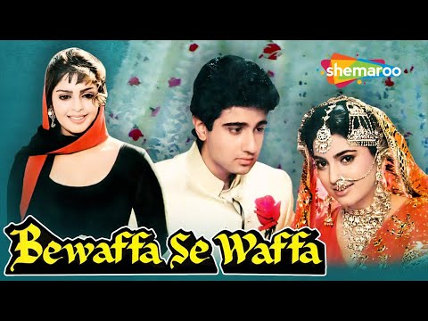 Bewafaa (2005) Songs Lyrics | Latest Hindi Songs Lyrics