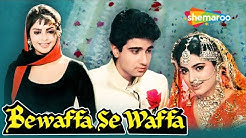 Bewaffa Se Waffa {1992} - Hindi Full Movie - Juhi Chawla - Vivek Mushran - Nagma - 90's Hits