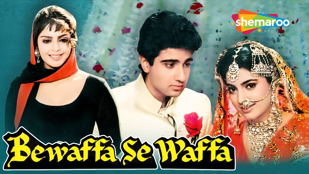 Bewaffa Se Waffa Hindi Full Movie Juhi Chawla Vivek Mushran Nagma 90 S Hits