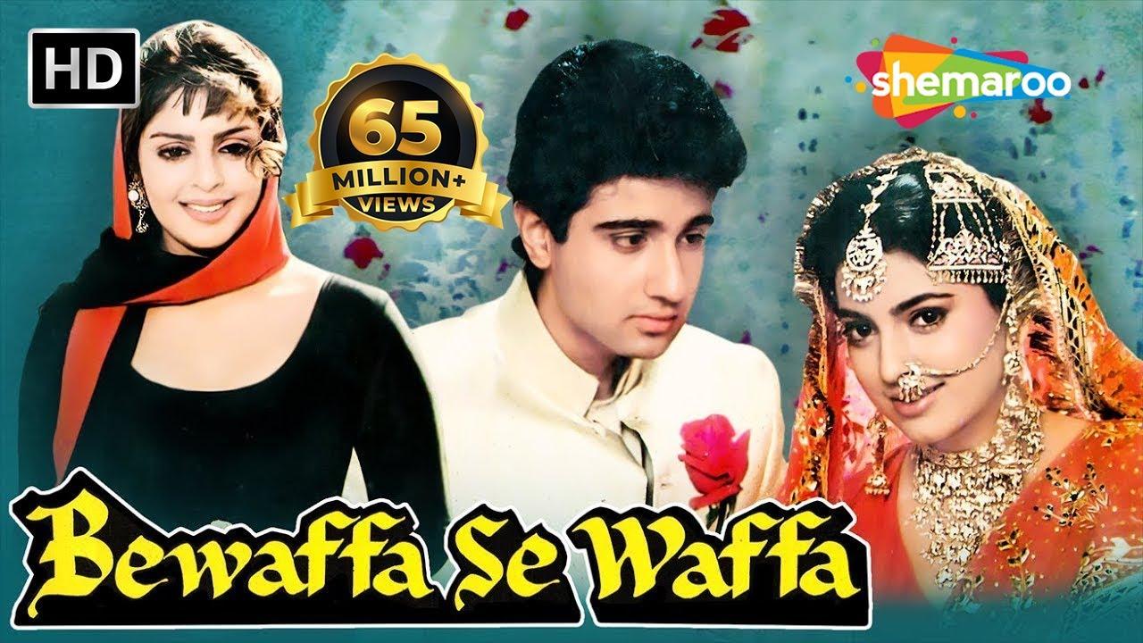 Download Bewaffa Se Waffa (1992) - Hindi Full Movie - Juhi Chawla - Vivek Mushran - Nagma - 90's Hits