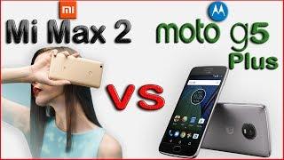 #2 XIAOMI MI MAX 2 vs MOTO G5 PLUS | IN-DEPTH COMPARISON | WHICH IS BETTER | GEEKNOCENT