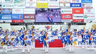 [4K]四国ろうきん 2017高知よさこい祭り 本番2日目 中央公園会場