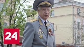 Смотреть видео В Москве простились с экс-директором ФСБ Николаем Ковалевым - Россия 24 онлайн