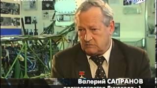 Военная тайна   2005 11 20