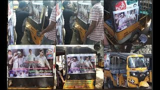 Super Star Fans Hungama For Bharat Ane Nenu Rel...