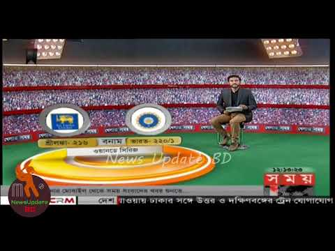 ক্রিকেটে একযুগে পা দিলো সাকিব, বাংলাদেশের স্পিন কোচ সুনিল জোশী / Bangladesh Cricket News 2017