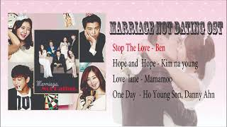 OST MARRIAGE NOT DATING (2014)