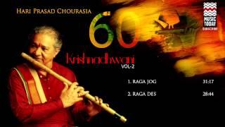 Krishna Dhwani | Vol 2 | Audio Jukebox | Instrumental | Classical | Hariprasad Chaurasia