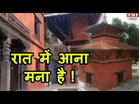 Hajipur का Nepali Temple, यहां रात को आना मना है |Don't Miss!!!