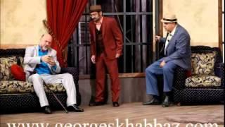 Georges Khabbaz - Ya Hal 3omr Chway / جورج خباز - يا هالعمر شوي
