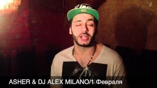 1 февраля, пятница — Alex Milano ft. MC Asher