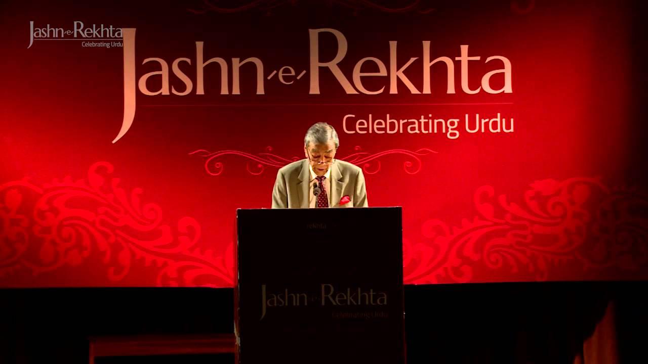 Chaudhary Mohd Rudaulvi ka khat apni beti Hema Begum ke naam recitation by Zia Mohyeddin