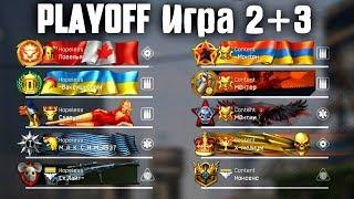 Ютуберы упали в ЛУЗЕРЫ на турнире в варфейс/warface