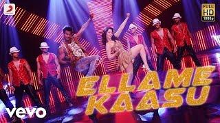 Download Hindi Video Songs - Kaththi Sandai - Ellame Kaasu Tamil Lyric | Vishal | Hiphop Tamizha